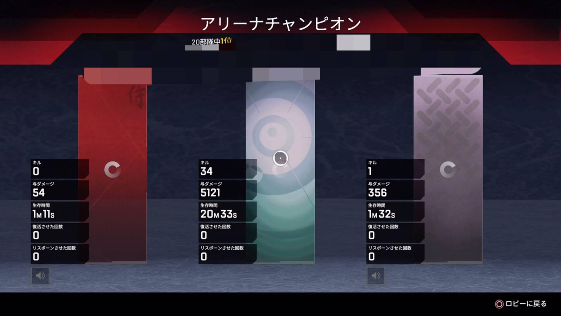 【Apex Legends】初心者鯖でも34キルってマジかよ!?