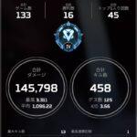【APEX】ソロスマーフ何戦でダイヤ行くか試した結果www