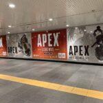 【APEX】うおおおぉぉ!宣伝ここまでしてるってマジかよ!?